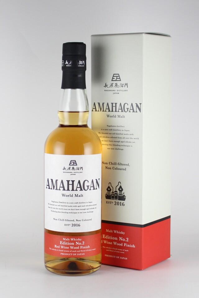 AMAHAGAN World Malt Edition No.2 Red Wine Wood Finish(アマハガン ワールド・モルト・エディションNo.2 レッド・ワイン・ウッド・フィニッシュ) 47度 700ml 【滋賀/長濱蒸留所】