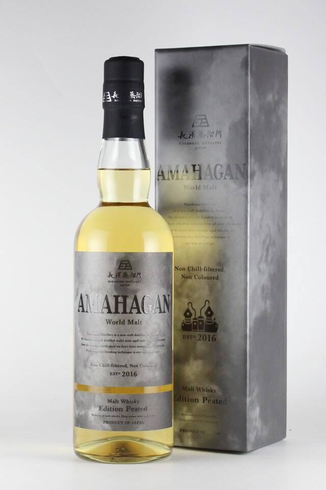 AMAHAGAN World Malt Edition Peated (アマハガン ワールドモルト エディション ピーテッド) 47度 700ml 【滋賀/長濱蒸留所】