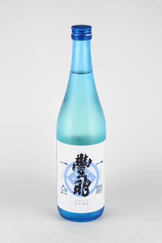 豊明 一期一会 きもと純米無濾過生原酒 720ml 【埼玉/石井酒造】