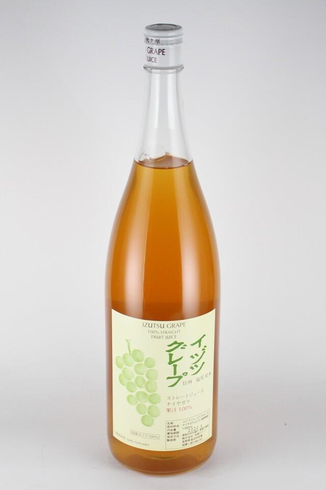井筒グレープストレート果汁 白 ナイヤガラ 1800ml 【長野/井筒ワイン】