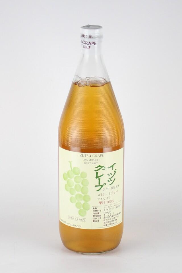 井筒グレープストレート果汁 白 ナイヤガラ 1000ml 【長野/井筒ワイン】