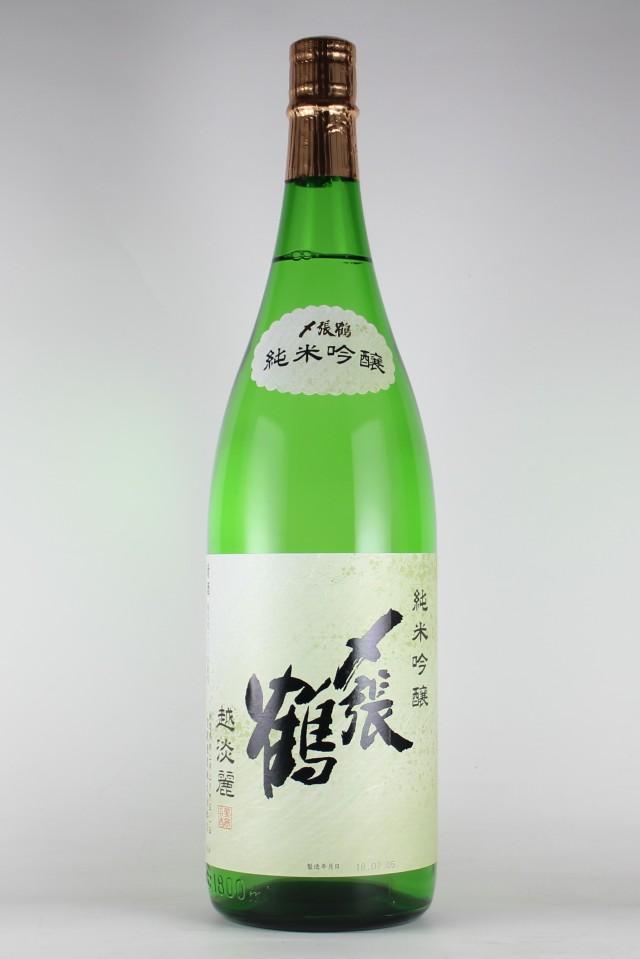 〆張鶴2020 純米吟醸 越淡麗 1800ml 【新潟/宮尾酒造】