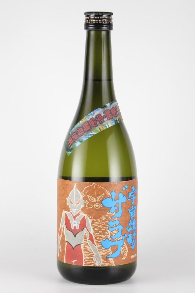 宇宙焼酎ザラブ 25度 720ml 【鹿児島/神酒造】