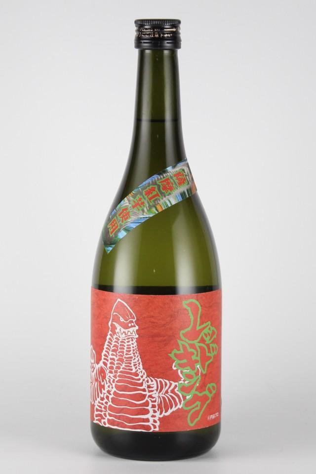 地球焼酎レッドキング 25度 720ml 【鹿児島/神酒造】