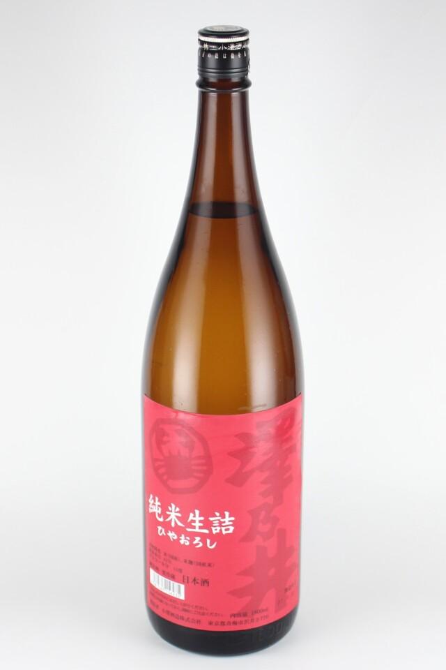 澤乃井 純米ひやおろし 生詰 1800ml 【東京/小澤酒造】