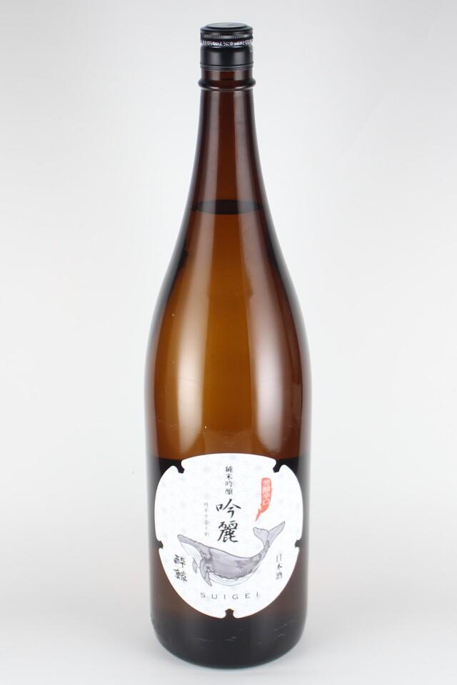 酔鯨 吟麗 純米吟醸 1800ml 【高知/酔鯨酒造】