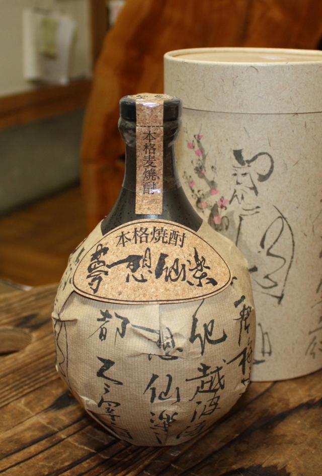 夢想仙楽 40度 限定麦焼酎 720ml 【福岡/光酒造】