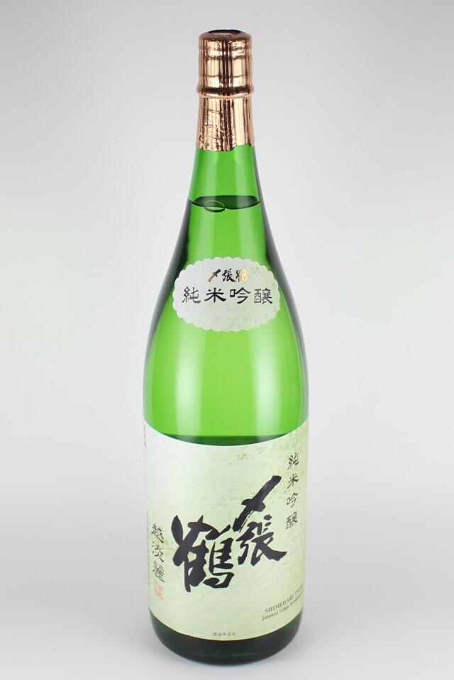 〆張鶴 純米吟醸 越淡麗 1800ml 【新潟/宮尾酒造】秋の限定品