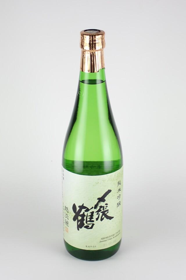 〆張鶴 純米吟醸 越淡麗 720ml 【新潟/宮尾酒造】秋の限定品