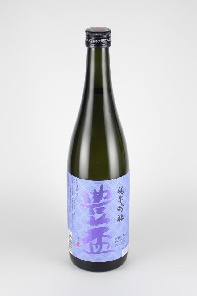 豊盃 純米吟醸 山田錦 720ml 【青森/三浦酒造】