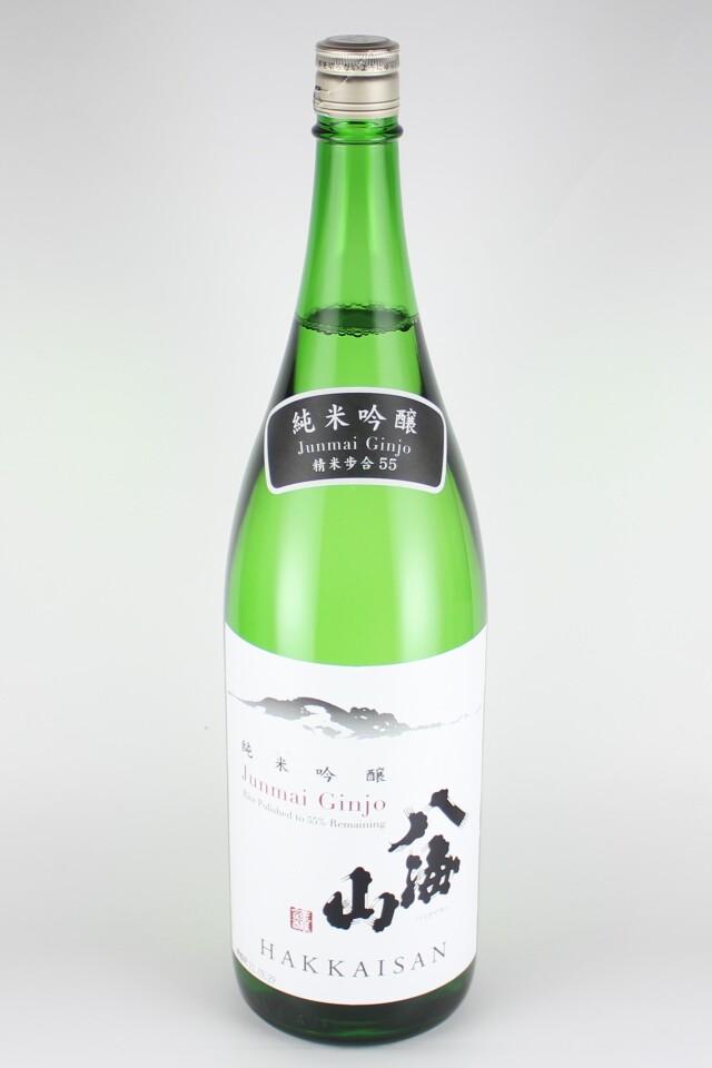 八海山 純米吟醸55 1800ml 【新潟/八海醸造】