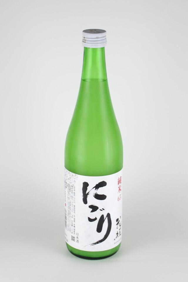 花垣 純米にごり酒 720ml 【福井/南部酒造場】ワイングラスで美味しい日本酒アワード2020金賞受賞酒