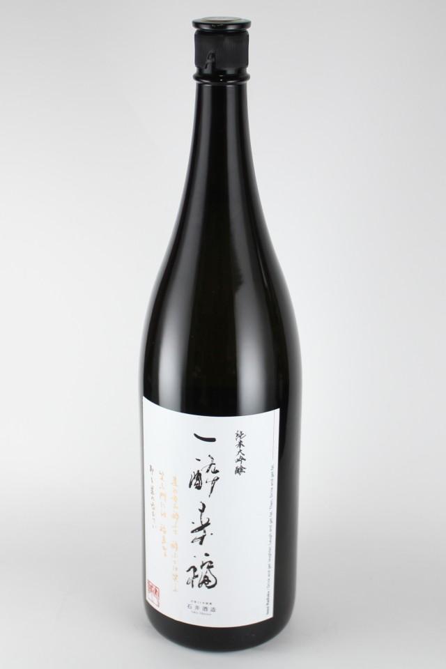 一酔来福 純米大吟醸無濾過生原酒 1800ml 【埼玉/石井酒造】2018(平成30)醸造年度