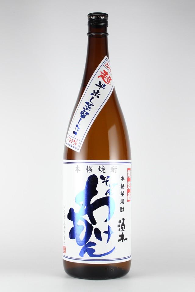 そげんわけもん2019 25度 1800ml 【宮崎/すき酒造】