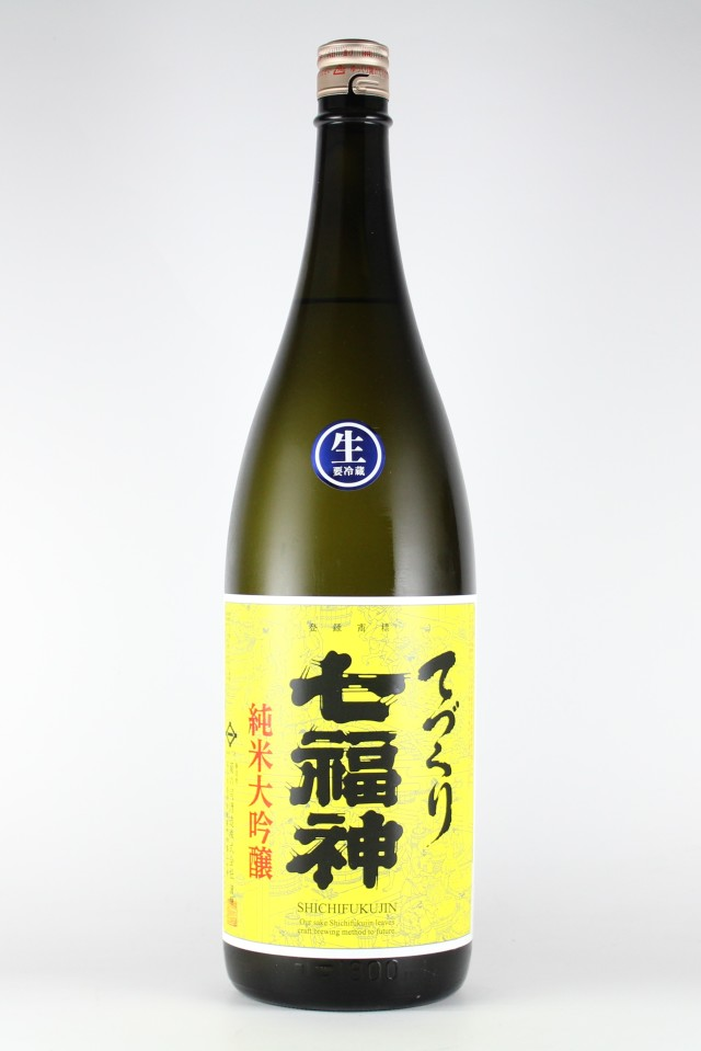 七福神 てづくり純米大吟醸生原酒 1800ml 【岩手/菊の司酒造】