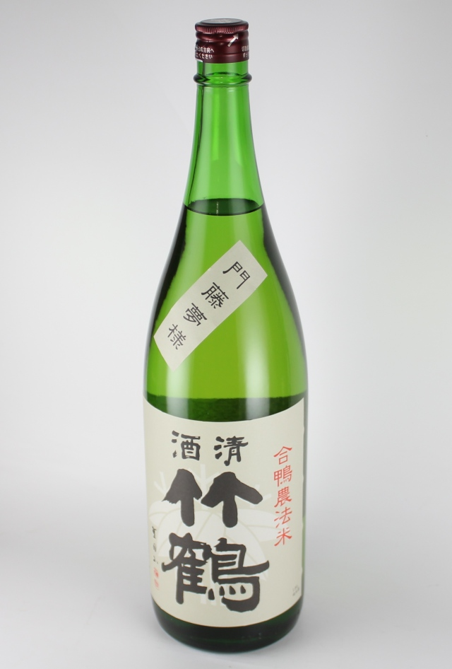 竹鶴 純米 合鴨農法米 平成30醸造年度 1800ml 【広島/竹鶴酒造】