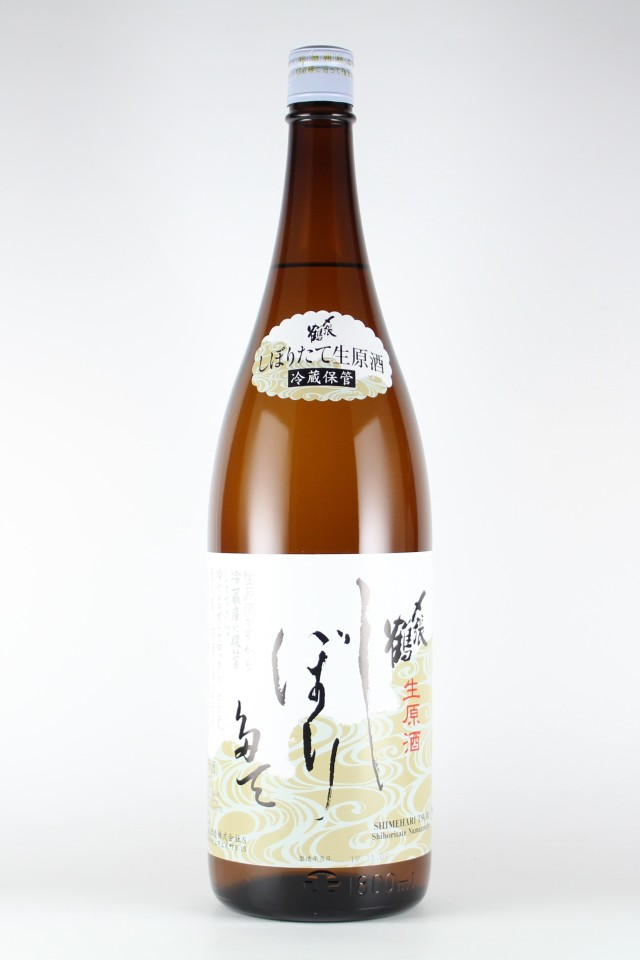 第2回 〆張鶴 しぼりたて生原酒 1800ml 【新潟/宮尾酒造】