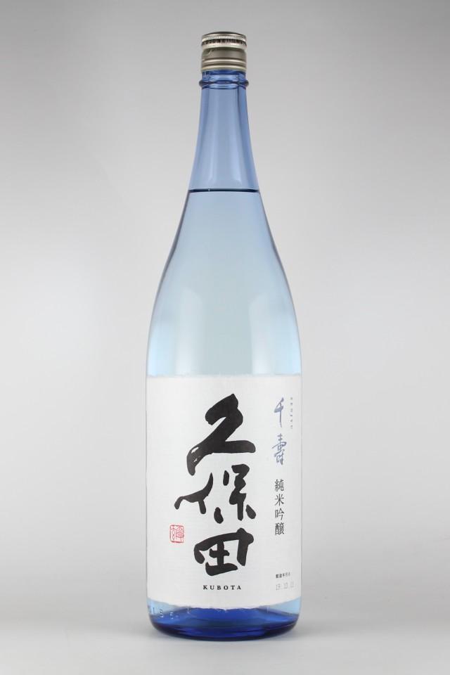 久保田 千寿 純米吟醸 1800ml 【新潟/朝日酒造】
