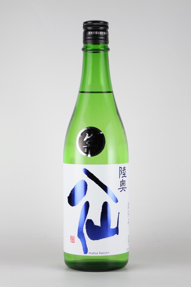 陸奥八仙 青ラベル ヌーボー直汲み 特別純米無濾過生原酒 720ml 【青森/八戸酒造】