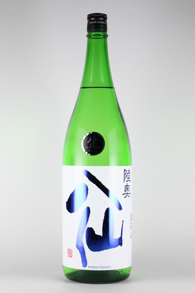 陸奥八仙 青ラベル ヌーボー直汲み 特別純米無濾過生原酒 1800ml 【青森/八戸酒造】