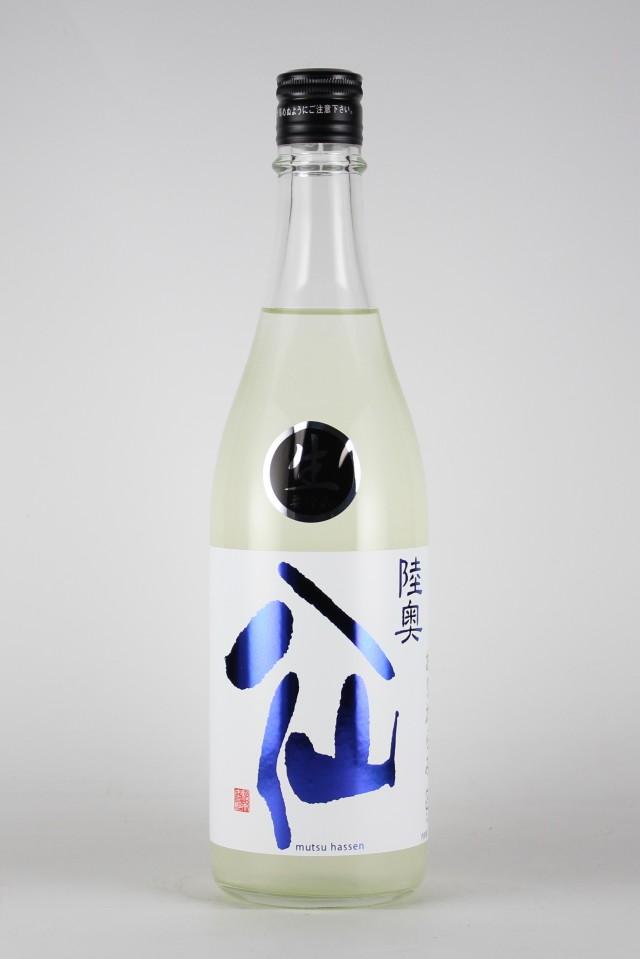 陸奥八仙 青ラベル ヌーボーおりがらみ 特別純米無濾過生原酒 720ml 【青森/八戸酒造】
