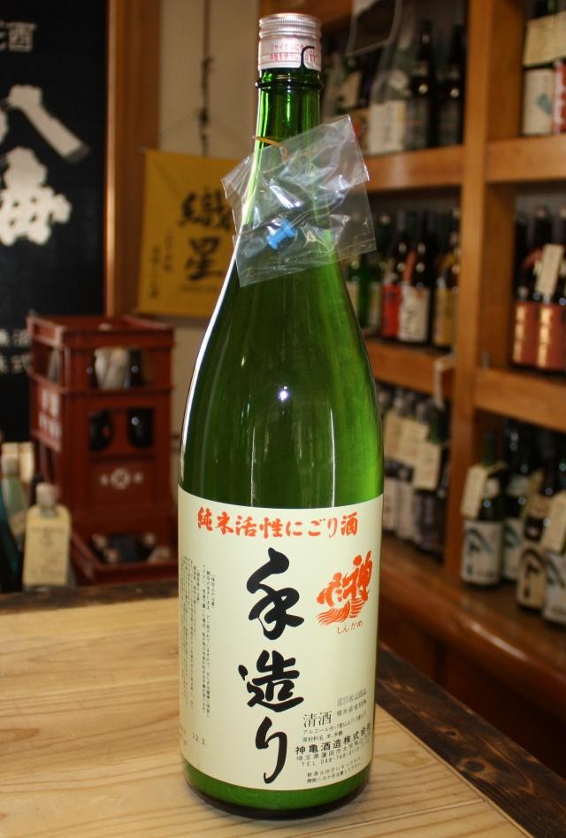 神亀 純米活性にごり 1800ml 【埼玉/神亀酒造】ご贈答向きではございません