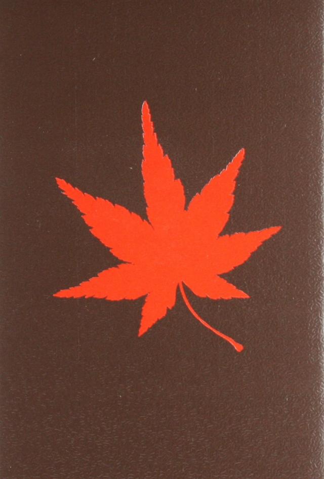 麒麟山 紅葉 長期熟成大吟醸 越淡麗 2009醸造年度 720ml 【新潟/麒麟山酒造】