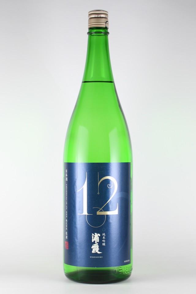 浦霞 ナンバー12 純米吟醸 1800ml 【宮城/佐浦】