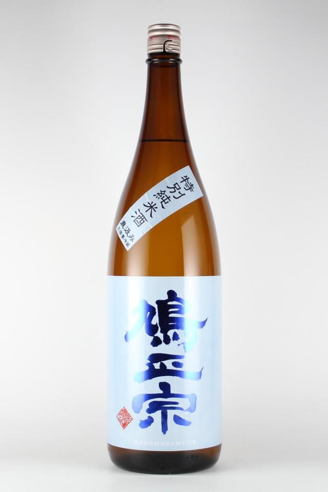 鳩正宗 直汲み 特別純米無濾過生原酒 1800ml 【青森/鳩正宗】