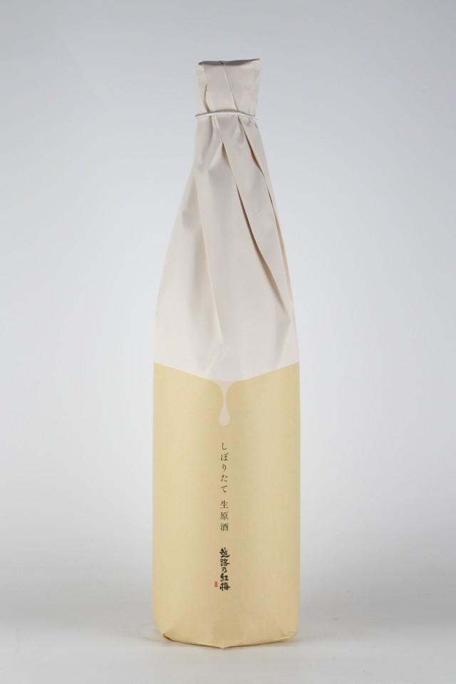 越路乃紅梅 しぼりたて 純米無濾過生原酒 720ml 【新潟/頚城酒造】