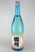 国権 純米吟醸無濾過生原酒 うすにごり 1800ml 【福島/国権酒造】