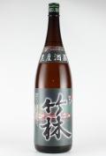 竹林 ふかまり 純米 山田錦 1800ml 【岡山/丸本酒造】