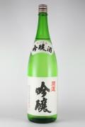 開運 吟醸 山田錦 1800ml 【静岡/土井酒造場】