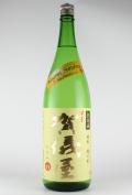 賀儀屋 サンシャイン純米 陽の光 1800ml 【愛媛/成龍酒造】2014醸造年度
