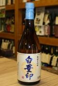 【鹿児島/西酒造】 宝山 白豊印 25度 (720ml)