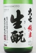 大七 純米きもと 1800ml 【福島/大七酒造】