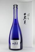 日高見 大吟醸中取り 山田錦 ベネチアボトル 720ml 【宮城/平孝酒造】