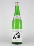 八海山2019 特別純米生詰原酒 720ml 【新潟/八海醸造】