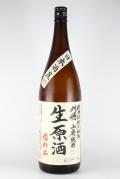刈穂2019 番外品 山廃純米生原酒+21 1800ml 【秋田/刈穂酒造】