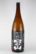 吉兆宝山 25度 1800ml 【鹿児島/西酒造】