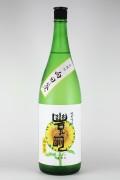 豊明 向日葵 純米吟醸無濾過生酒 1800ml 【埼玉/石井酒造】