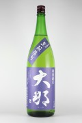 大那2014 特別純米無濾過 きもと造り 1800ml 【栃木/菊の里酒造】