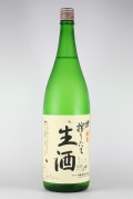 神亀2019 純米無濾過生原酒 搾りたて 1800ml 【埼玉/神亀酒造】