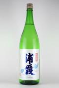 浦霞 純米夏酒 1800ml 【宮城/佐浦】