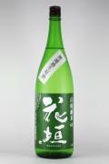 花垣 山廃純米無濾過生原酒 1800ml 【福井/南部酒造場】