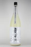 高千代 純米大吟醸 にごり生酒 一本〆 1800ml 【新潟/高千代酒造】活性は弱いです