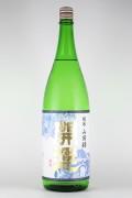 開運 純米 一回火入れ 山田錦 1800ml 【静岡/土井酒造場】