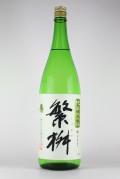 繁桝 純米大吟醸 吟のさと 1800ml 【福岡/高橋商店】