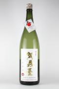 賀儀屋2019 日本酒の日 記念酒 無濾過純米吟醸原酒 限定熟成 1800ml 【愛媛/成龍酒造】