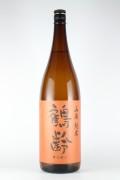 鶴齢 山廃純米 越淡麗 1800ml 【新潟/青木酒造】